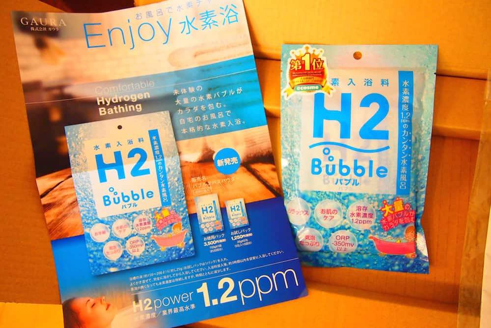 おまけの水素風呂入浴剤